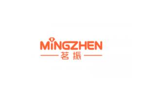 茗振logo