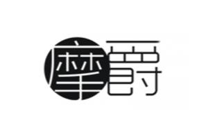 摩爵logo