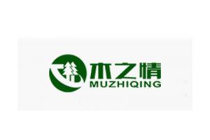 木之情logo