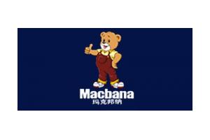 玛克邦纳logo