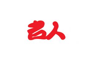 名人logo