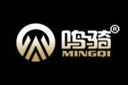 鸣骑(MINGQI)logo