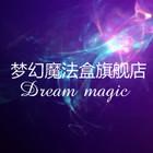 梦幻魔法盒logo
