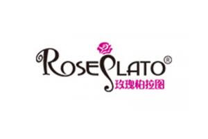 玫瑰柏拉图logo