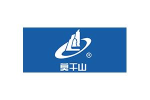 莫干山logo