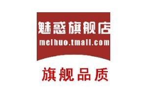 魅惑logo