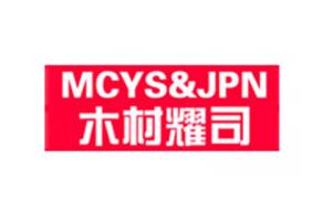 木村耀司logo