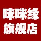 咪咪缘logo