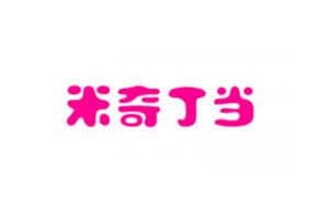 米奇丁当logo
