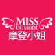 摩登小姐logo