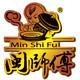 闽师傅logo