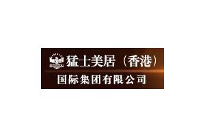 猛士logo