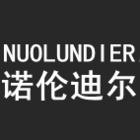 诺伦迪尔logo