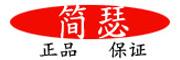 女筝logo