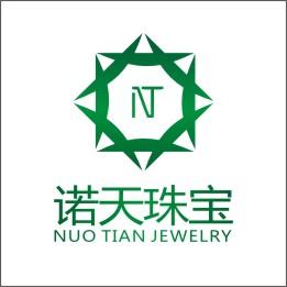 诺天珠宝logo