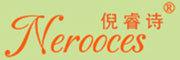倪睿诗logo