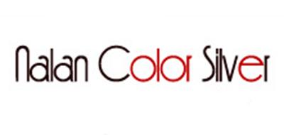 纳澜彩银logo