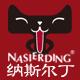 纳斯尔丁logo