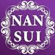 南穗logo