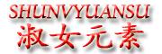 男人国logo