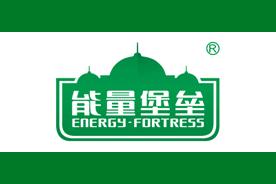 能量堡垒logo