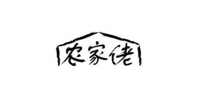 农家佬logo
