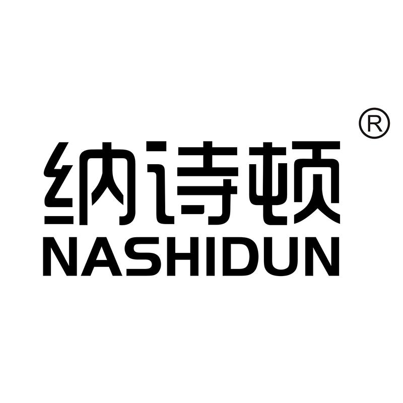 纳诗顿logo