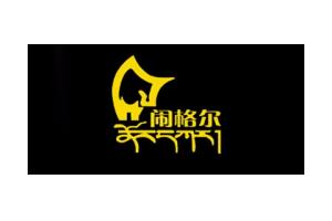 闹格尔logo