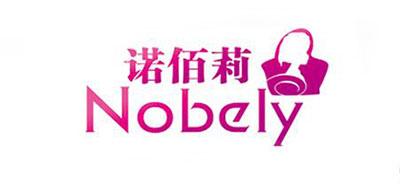 诺佰莉logo