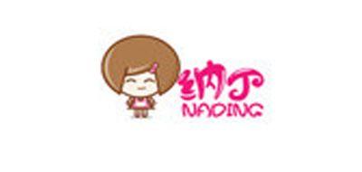 纳丁logo