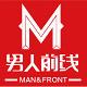 男人前线服饰logo