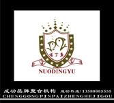 诺丁鱼logo