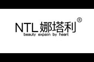 娜塔利logo