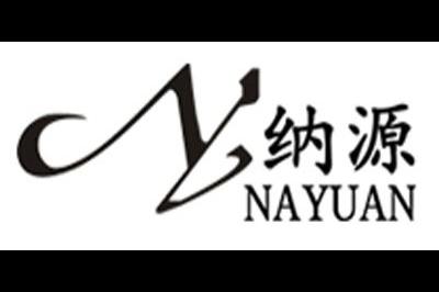 纳源logo