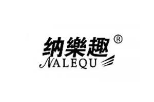 纳乐趣logo