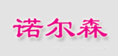 诺尔森logo