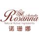 诺珊娜logo