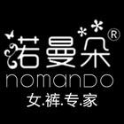 诺曼朵logo