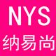 纳易尚logo