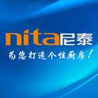 尼泰logo