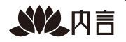 内言logo