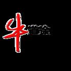 牛道途服饰logo