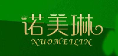 诺美琳logo