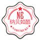 纳贝如酷logo