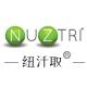 纽汁取食品logo