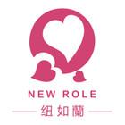 纽如兰logo