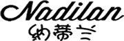 纳蒂兰logo