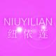 纽依莲logo