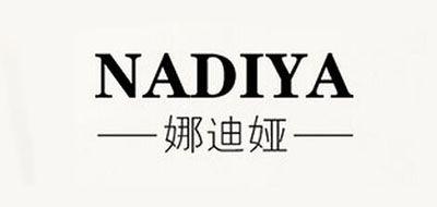 娜迪娅logo