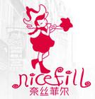 奈丝菲尔logo